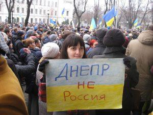 Ірина Рева Дніпропетровський майдан: долання постгеноцидних страхів
