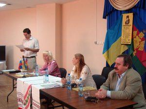 VII Международная конференция «Кубань-Украина: вопросы историко-культурного взаимодействия
